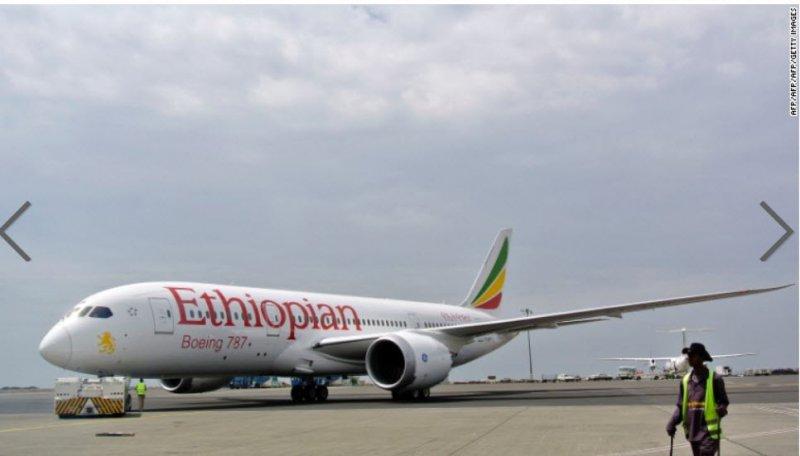 Single African air transport market